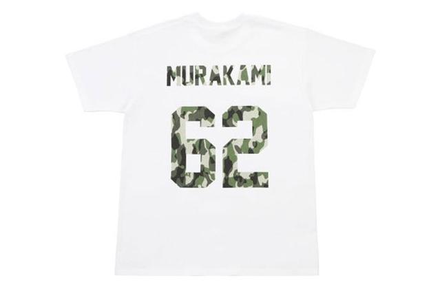 Takashi Murakami moreover Japanese Sun Tattoo besides 55309901658028542 further Cartooneye likewise  on japanese custom vans